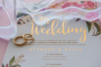 Colorful Stylish Summer Wedding invitation