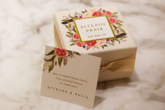 Colorful Stylish Summer Wedding favor