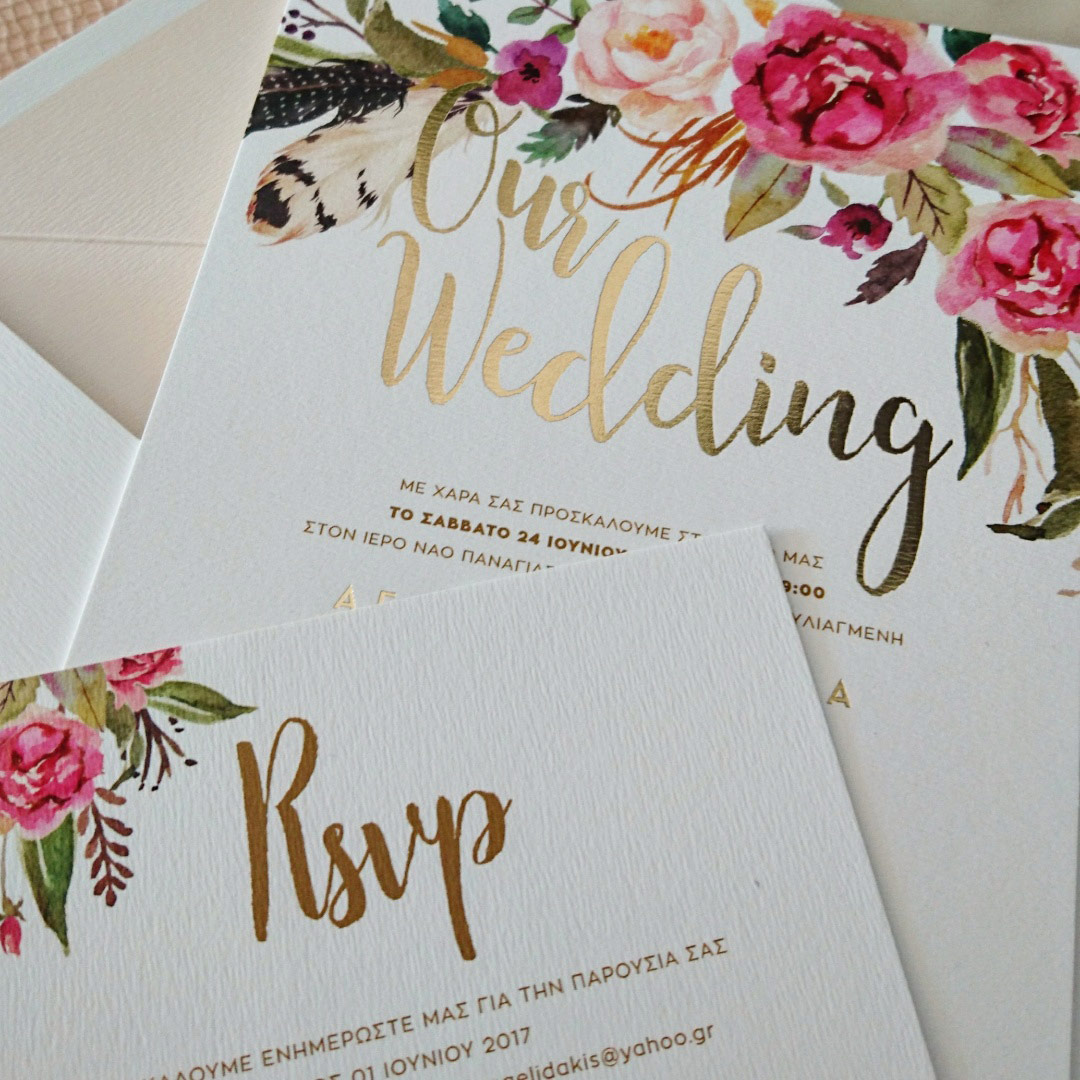 COLORFUL STYLISH SUMMER WEDDING - Apples and Mints