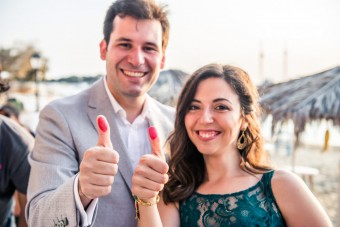 Leaf your fingerprint Summer Wedding guestbook